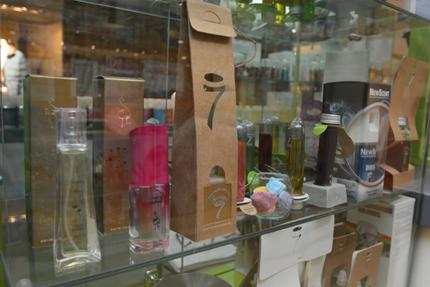 Aromas perfumaria ayamonte