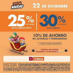 Especial Navidad Banco Galicia