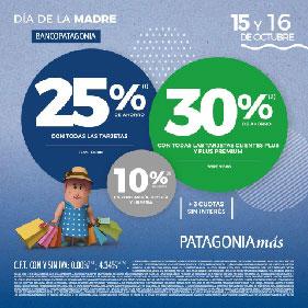 Especial Día de la Madre Banco Patagonia